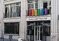 Centre LGBT Paris-ÎdF, 63 rue Beaubourg.jpg