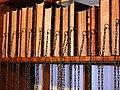 Chained library, Wimborne Minster 2.jpg