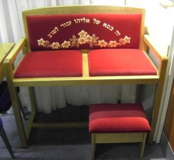 Elijah Patio Furniture.List Of Chairs Wikiwand