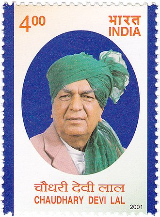 Devi Lal (politician) - Chaudhary Devi Lal on a 2001 stamp of India
