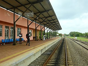 Chavakachcheri Railway Station - Sri Lanka.jpg