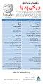 Cheatsheet-fa.pdf