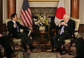 Cheney and Aso 2007.jpg