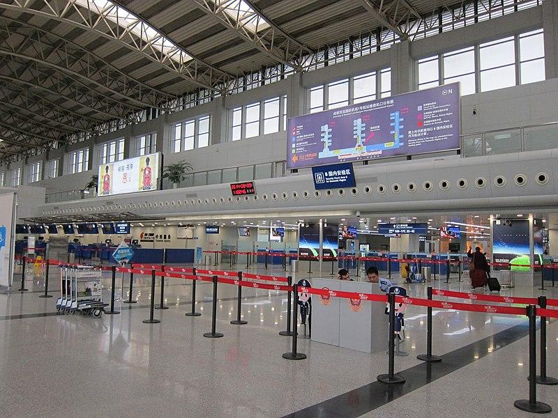 File:Chengdu Airport (14960539815).jpg