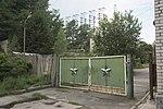 Chernobyl Exclusion Zone Antenna hnapel 26.jpg