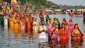 Chhath Puja Ritual from India.jpg