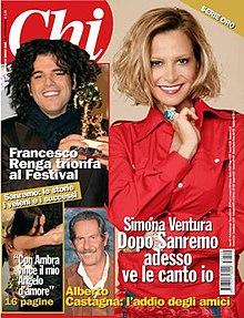 Simona Ventura nella copertina della rivista Chi, 16 marzo 2005