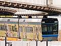 Chiba Urban Monorail Oreimo rolling stock 20130601g.jpg
