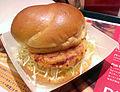 Chicken-Tatsuta.jpg