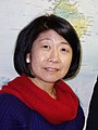 Chikako Shigemori Bučar.jpg