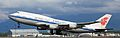 China Air Cargo 747 Freighter out of ANC (6479958737).jpg