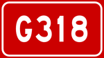 China Highway G318.png