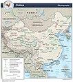 China Physiography.jpg