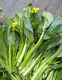 Chinese vegetable 027.jpg
