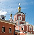 Church of St Peter and St Paul - Moscow, Russia - panoramio (2).jpg