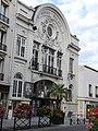 Cinéma royal palace nogent 0136.jpg