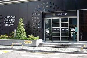 CJ CGV - CGV CINĒ de CHEF theater