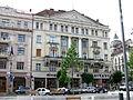Cluj-Napoca-Str.Universitații,nr.3-Diverta-IMG 7160.jpg