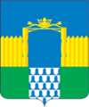 Coat of Arms of Kataysk (Kurgan oblast).png