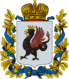 Coat of arms of Kazan Governorate