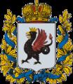 Coat of Arms of Kazan gubernia (Russian empire).png