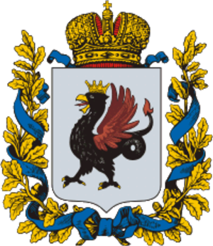 Kazan Governorate - Image: Coat of Arms of Kazan gubernia (Russian empire)