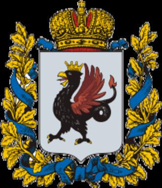 Kazan Governorate - Image: Coat of Arms of Kazan gubernia (Russian empire)