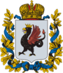 Coat of Arms of Kazan gubernia (Russian empire).png
