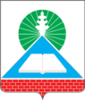 Coat of Arms of Novoshakhtinsk (Rostov oblast).png
