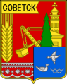 Coat of Arms of Sovetsk (Kirov region, 1972).png