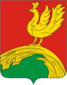 Coat of Arms of Terbunsky rayon (Lipetsk oblast).png