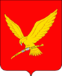 Coat of Timashevsk.png