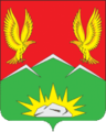 Coat of arms Sayansky District.png