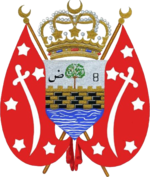 Coat of arms of Yemen (1962).png