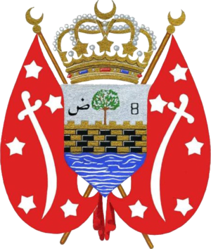 Mutawakkilite Kingdom of Yemen - Image: Coat of arms of Yemen (1962)