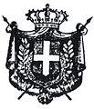 Coat of arms of the Kingdom of Sardinia (1833-1848).jpg