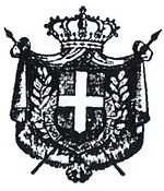 Coat of arms of the Kingdom of Sardinia (1833-1848).jpg