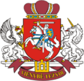 Coat of arms of the Seimas of Lithuania - 2.png
