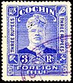 Cochin 3R foreign bill revenue stamp.jpg