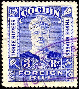 Rama Varma XVI - Maharaja Rama Varma XVI on a revenue stamp of Cochin