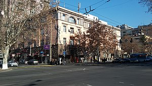 College Named After Romanos Melikyan, Yerevan 04.jpg