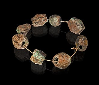 Prehistory of France - Bronze necklace from Penne, Tarn - Muséum de Toulouse.