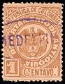 Colombia Antioquia 1892 Sc89 used.jpg