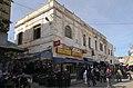 Colonial building (8348399289).jpg