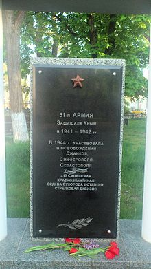 Commemorative plaque 3 (OT-34 in Simferopol).jpg