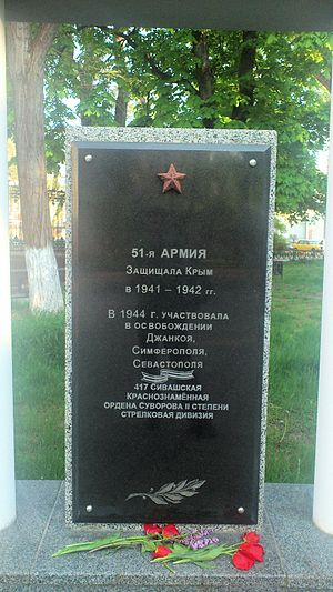 51st Army (Russia) - Memorial to 51st Army in Simferopol