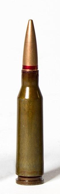 Comparison of cold war ammunition (5.45×39mm).jpg