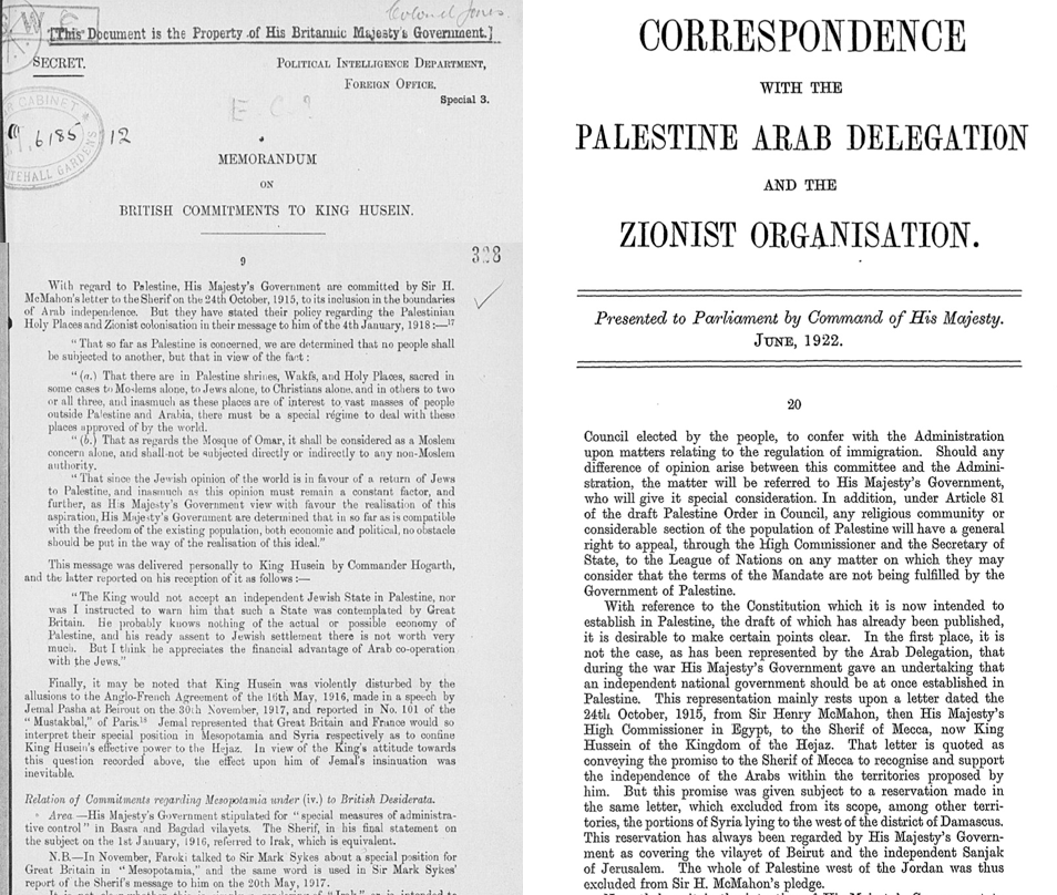 Conflicting British Government interpretations of the Hussein McMahon correspondence of 1915, showing interpretations from 1918 and 1922