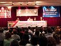 Congreso de Administración y Gestión Universitaria.jpg