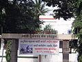 Congress Bhavan.JPG